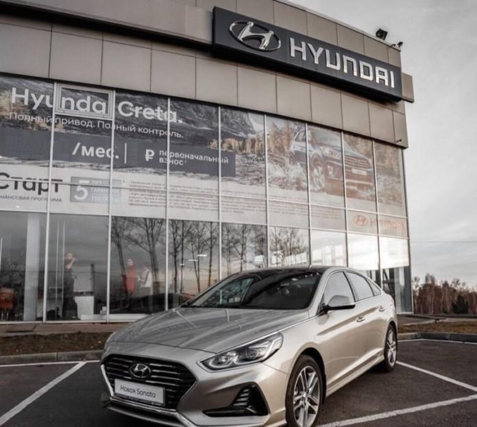 Миниатюра для: Hyundai найдет нового дилера в Иркутской области