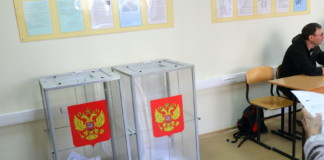 Избирком зарегистрировал Олега Хорохордина на выборах главы республики Алтай