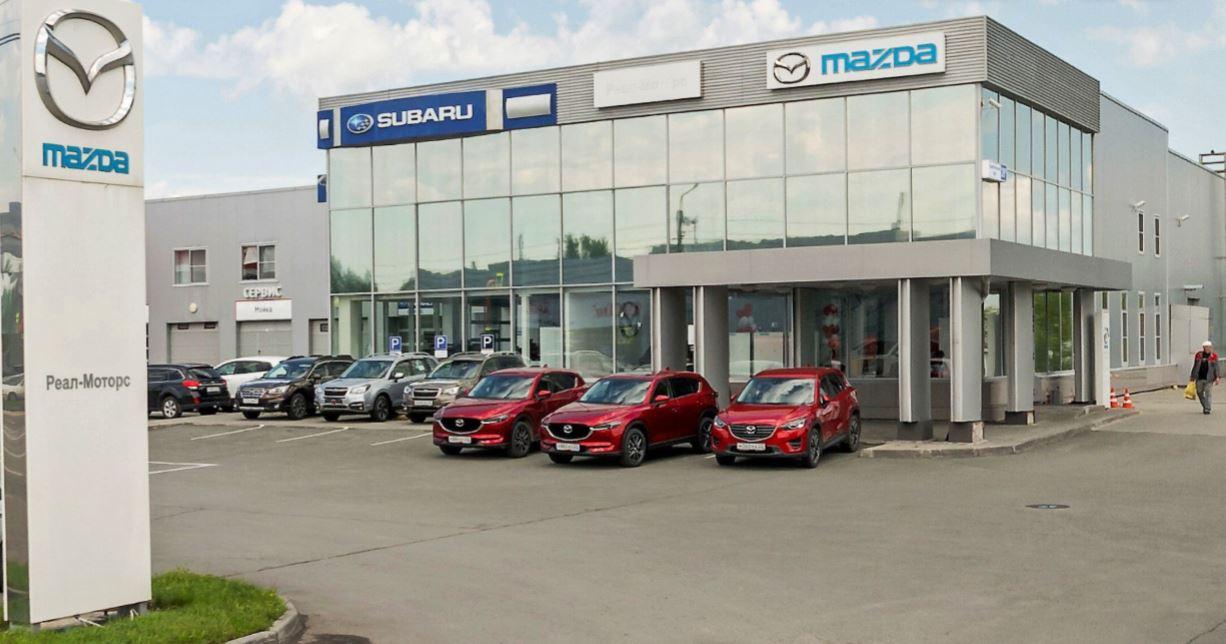 Дилерский центр Mazda в Барнауле