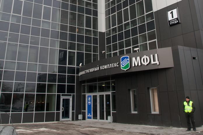 Московский бизнесмен потребовал банкротства компании владельцев «Миротеля»