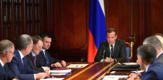 Дмитрий Медведев: «Каждый губернатор должен взять ситуацию с лесными пожарами под личный контроль»