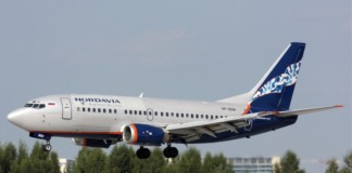 Smartavia приступает к полетам из Новосибирска в Москву