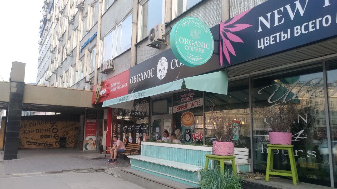 В чью пользу изменилась расстановка сил на кофейном рынке Новосибирска?