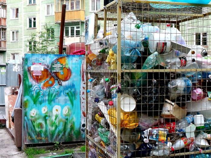 Миниатюра для: Власти Новосибирской области отозвали иск с требованием изменения «мусорной» концессии