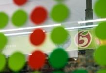 Распределительный центр для федеральной торговой сети «Пятерочка» в Новосибирской области будет запущен в сентябре