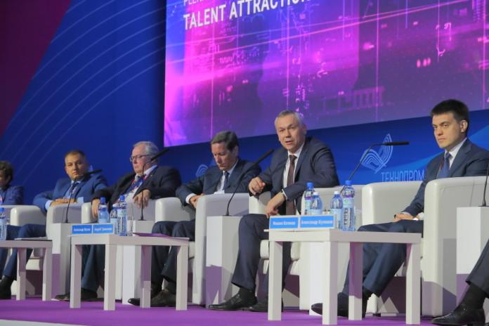 Власти Новосибирской области определились с датой проведения форума «Технопром-2019»