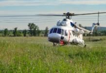 В санитарную авиацию Красноярского края поступил новый вертолет