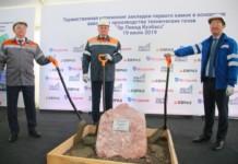 Французская компания Air Liquide построит в Новокузнецке завод по производству промышленных газов