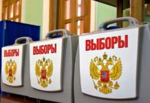 «Муниципальный фильтр» на пост главы республики Алтай удалось пройти пятерым из восьми кандидатов