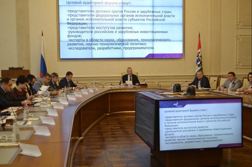 Андрей Травников: «Нужно сделать форум «Технопром-2019» интересным, полезным и содержательным»