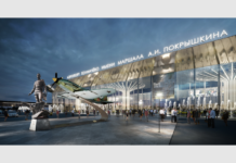 Стартовала реконструкция привокзальной площади новосибирского аэропорта Толмачево