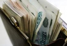 В Новосибирске самую высокую зарплату получают специалисты в сфере IT, производства, транспорта и логистики