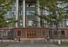УФСБ России по Омской области возглавил Алексей Савченков