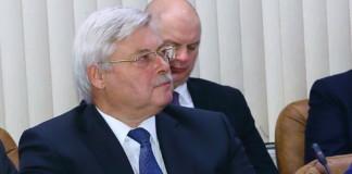 Губернатор Томской области упразднил должность своего зама по профилактике коррупции