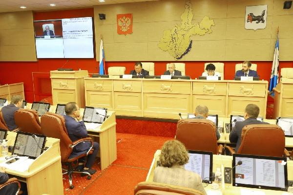 Депутаты заксобрания Иркутской области увеличили резервный фонд региона до 1,5 млрд рублей