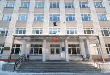СУНЦ НГУ получит 574,1 млн рублей на развитие от Минобрнауки РФ в течение 2019-2021 годов