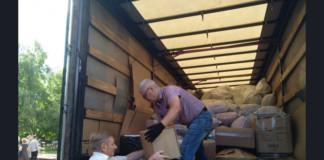 Новосибирцы собрали 5,5 тонн гуманитарной помощи пострадавшим от паводка в Иркутской области