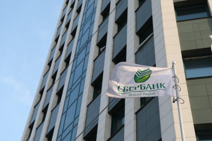 Сбербанк разработал новый продукт для корпоративных клиентов