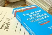 В отношении гендиректора управляющей компании новосибирского завода «Сибирский гурман» возбуждено уголовное дело