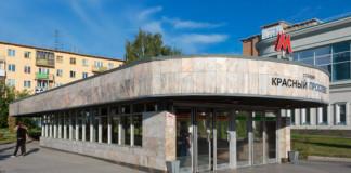 Цены на квартиры, расположенные вблизи станций метро в Новосибирске, вновь выросли