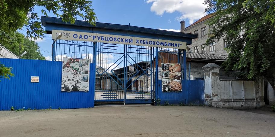 Хлебокомбинат в Рубцовске Алтайского края ликвидируют