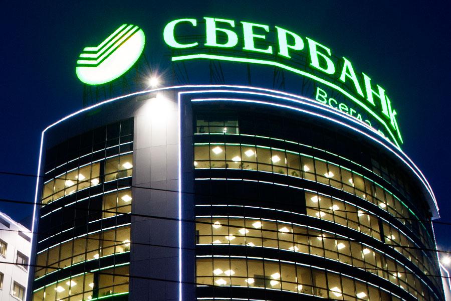 Сбербанк провел урок финансовой грамотности для слабослышащих в Новосибирске