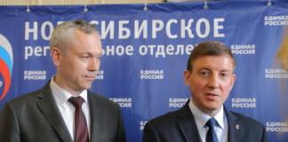 Андрей Травников и Андрей Турчак