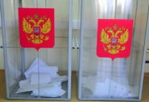 На участие в выборах мэра Новосибирска зарегистрированы 10 кандидатов