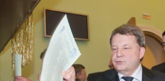 Юрий Глазычев