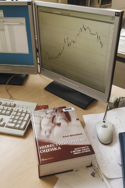 Миниатюра для: Что может предложить Московская биржа сибирскому бизнесу и кто уже этим воспользовался?