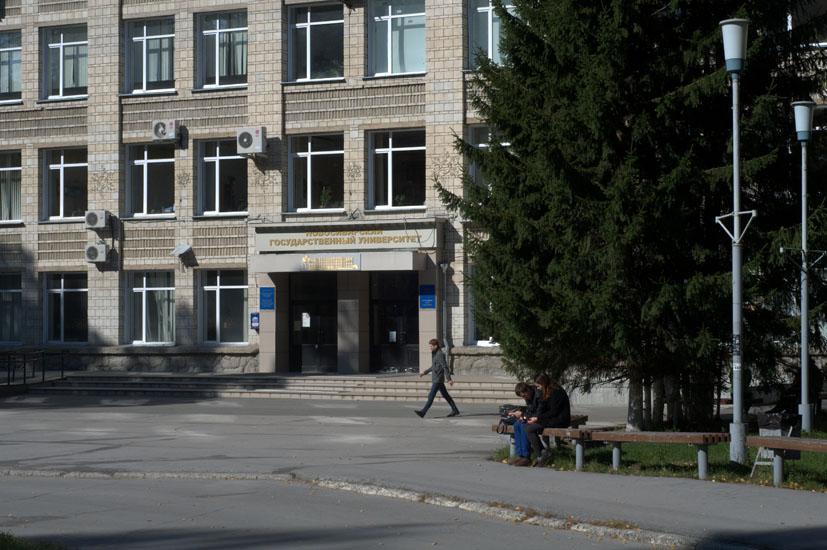Заявку новосибирских ученых на конкурс по созданию международного математического центра рассмотрят в Минобрнауки РФ