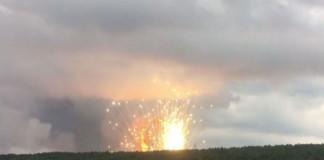 Александр Усс проведет совещание в Ачинском районе по ликвидации последствий взрыва склада с боеприпасами