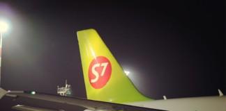 S7 Airlines запустила программу по восполнению потерь лесов в Сибири от пожаров