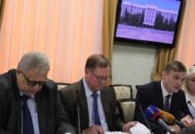 Федеральный Фонд содействия реформированию ЖКХ может выделить Хакасии 1 млрд рублей