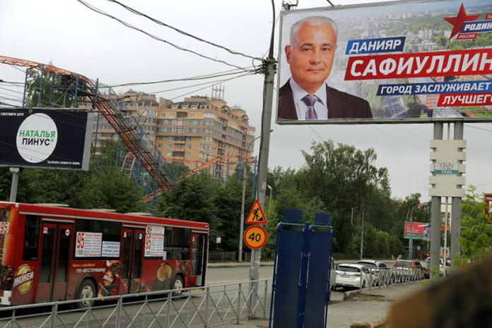 Миниатюра для: Об объективности опубликованных рейтингов кандидатов в мэры Новосибирска