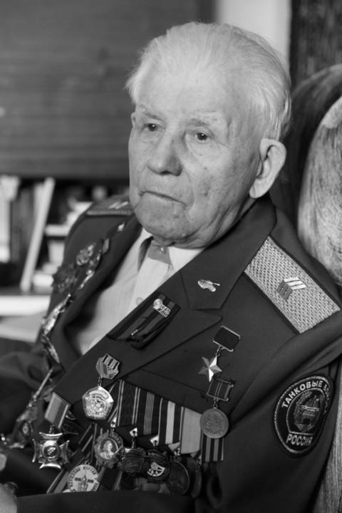 Ушел из жизни Герой Советского Союза и почетный житель Новосибирской области Александр Анцупов