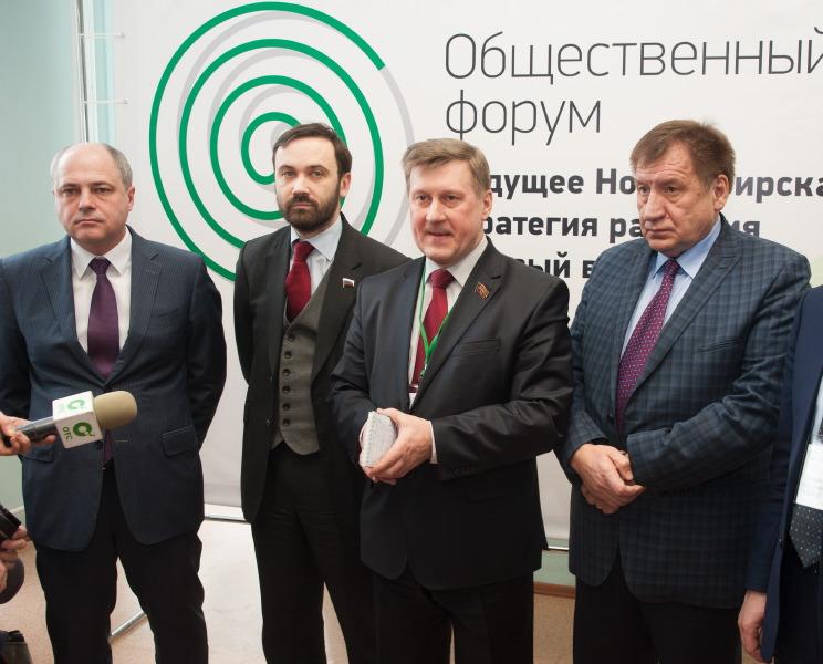 Возможны ли сюрпризы и коалиции на выборах мэра Новосибирска? - Изображение