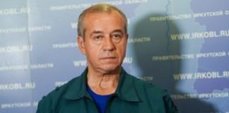 Сергей Левченко: «Абсолютно все люди, лишившиеся жилья из-за наводнения, получат дома или квартиры»