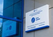 В офис «МРСК Сибири» в Красноярске нагрянули силовики с обысками