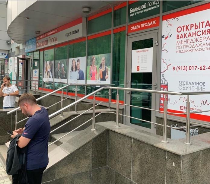 Миниатюра для: Основатель омской сети Skuratov Coffee Виктор Скуратов продолжит экспансию в Новосибирске