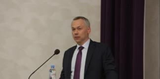 Андрей Травников поручил усилить бдительность в отношении лесных пожаров в Новосибирской области
