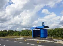Участок дороги регионального значения Томск – Мариинск отремонтировали почти за 310 млн рублей