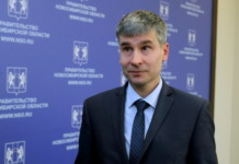 Новосибирские институты СО РАН получат почти 1 млрд рублей на обновление научного оборудования
