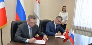 РЖД закупит продукцию омских предприятий на 8,2 млрд рублей в 2019 году