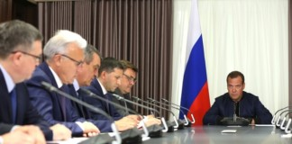 На тушение пожаров в Сибири правительство РФ выделит около 3 млрд рублей из резервного фонда