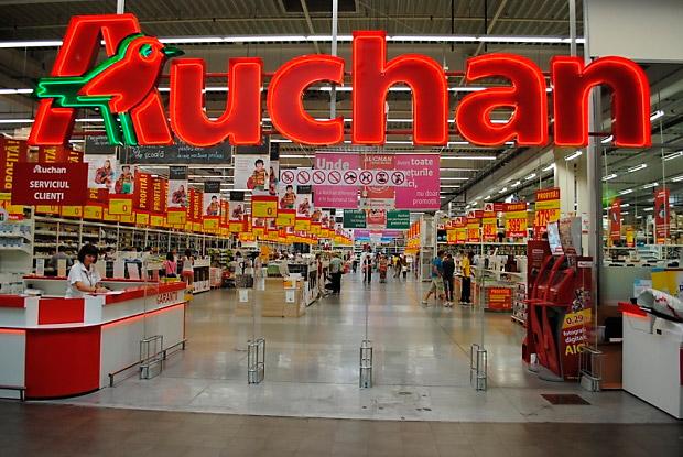 Единственный в Красноярске «Ашан» планируют закрыть в конце сентября 2019