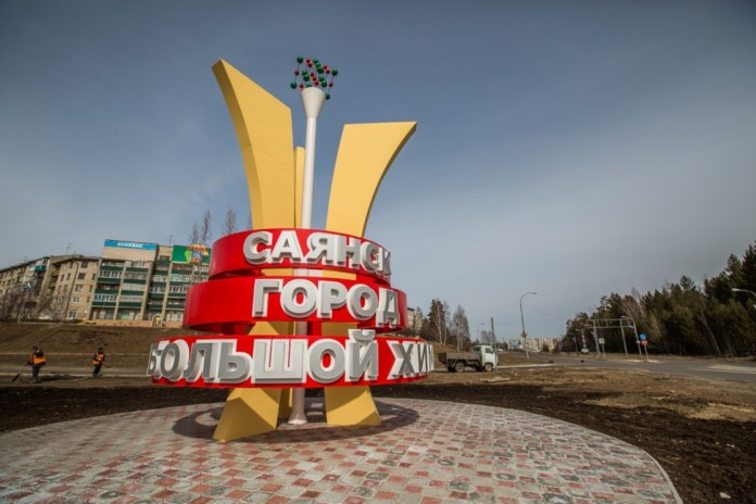 Миниатюра для: Иркутским ТОСЭР одобрили новых резидентов