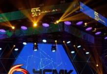 Горняки УК «Кузбассразрезуголь» получили 1000 наград к двойному празднику
