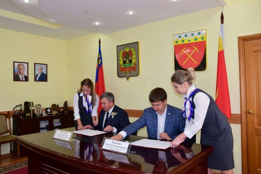 Район Кузбасса и город Калининградской области стали побратимами