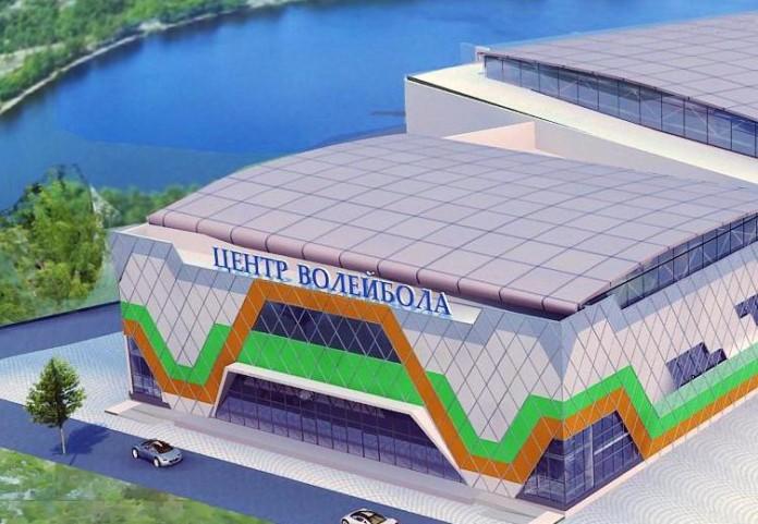 Власти Новосибирской области ищут подрядчика для строительства волейбольного центра